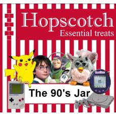1990s Jar
